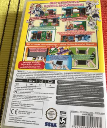 Nintendo PuyoPuyo Tetris