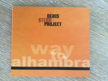 Denis Stern Project: A Way to Alhambra