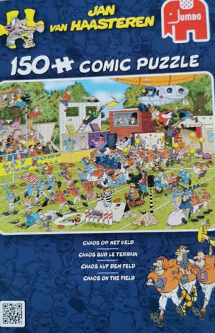 Puzzle Footbsll