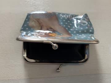 Portemonnaie mit Clipverschluss