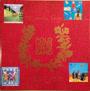 Polo Hofer und die Schmetterband - 15 starke Songs 1984-89