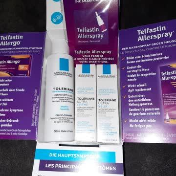 4- teiliges Allergie - Musterset