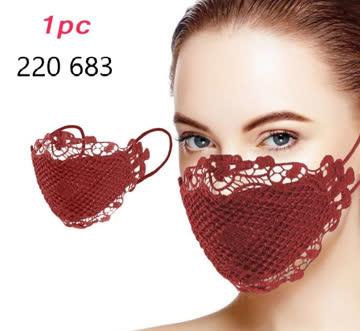 NEUE Stoff Maske mit Spitze Dunkelrot