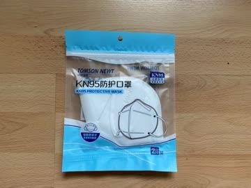2 Stück KN95-Masken Neu und Original-verpackt
