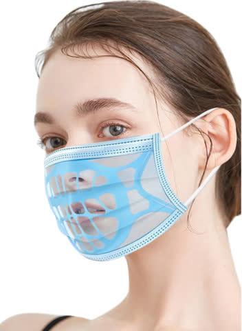 NEUE Masken -Einlage silikon weiss