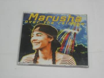 Marusha - Over the rainbow