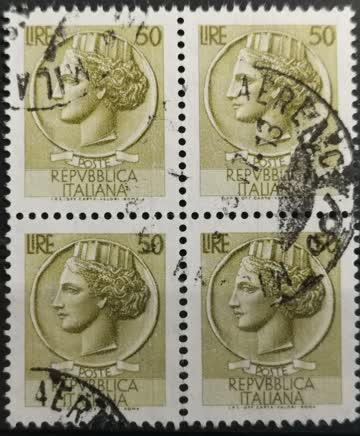 1957 Syrakusische Münze Viererblock