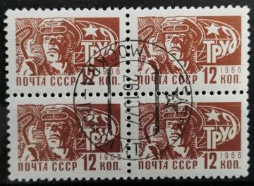 1966 UdSSR definive Issues Viererblock