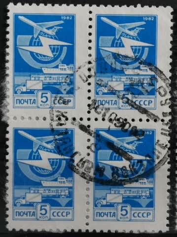 1982 UdSSR definive Issues Viererblock