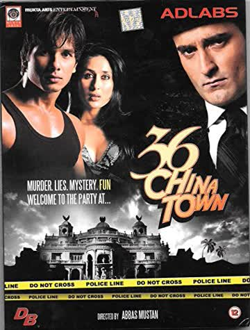 36 China Town [UK Import]