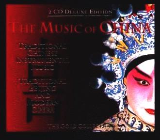 Various - Music of China