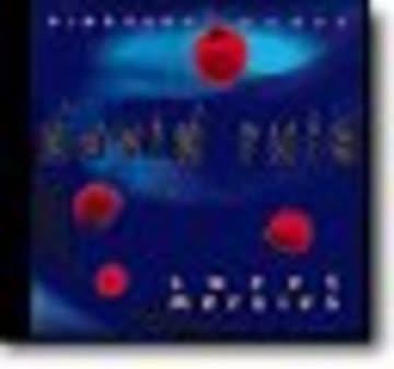 David Ruis - Sweet Mercies (UK Import)