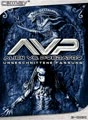 Alien vs. Predator [2 DVDs]