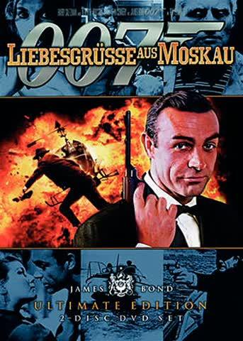 James Bond 007 Ultimate Edition - Liebesgrüsse aus Moskau (2 DVDs)