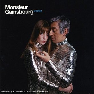 Various [Barclay Records] - Monsieur Gainsbourg Revisited [UK-Import]