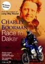 Race to Dakar [2 DVDs]