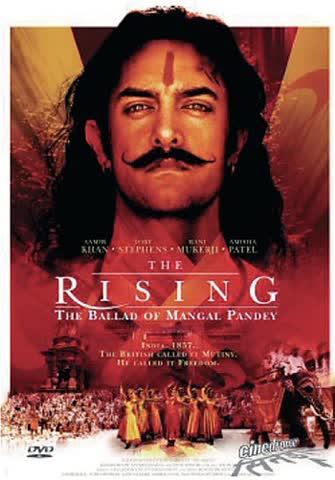 The Rising - Aufstand der Helden