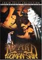 Lizard in Woman's Skin [Import USA Zone 1]