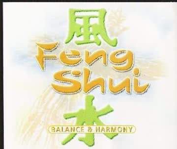 Feng Shui - Balance & Harmony