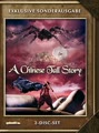 A Chinese Tall Story - Exclusive Sonderausgabe! [Import allemand]