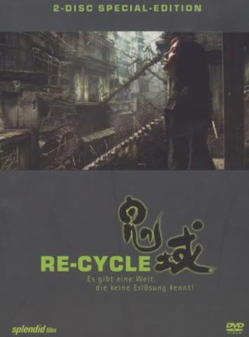 Re-Cycle - Special Edition (2erDVD)