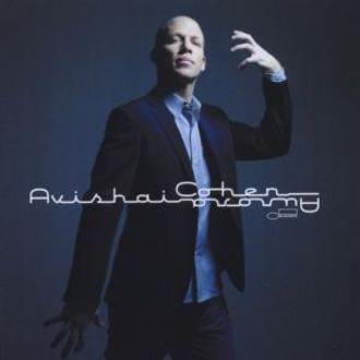 Cohen Avishai - Aurora