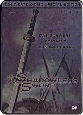 Shadowless Sword (Special Edition, 2 DVDs im MetalPak)