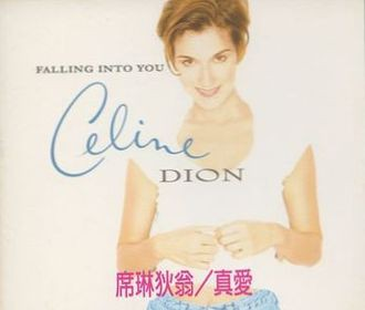 Celine - Falling into you