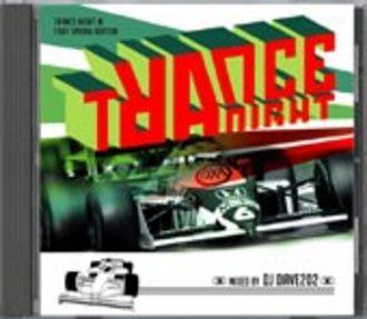 Dave 202 - OXA Trance night Vol.7