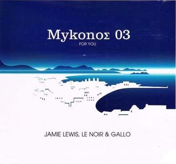 Jamie Lewis - Mykonos 03