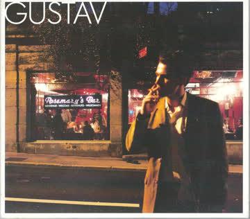 Gustav - Rosemary`s bar