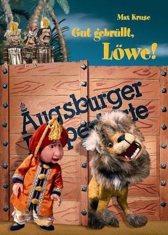 Augsburger Puppenkiste - Gut gebrüllt, Löwe