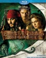 Fluch der Karibik 2 - Pirates of the Caribbean (2 Discs) [Blu-ray]