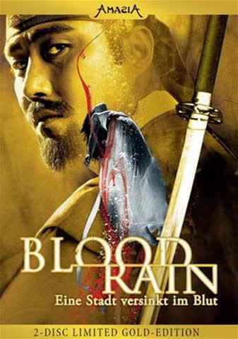 Blood Rain (DVD) KJ G.E. 2DVD's Min: 114DD5.1WS Warner Vision [Import germany]