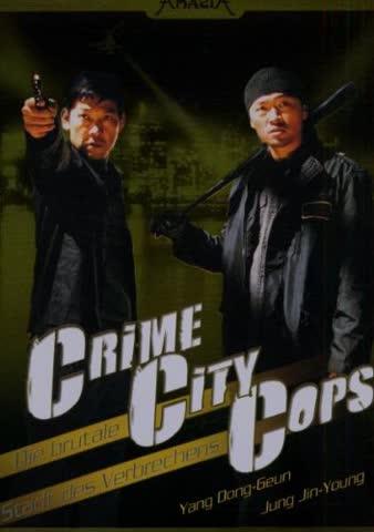 Crime City Cops (Amazia)