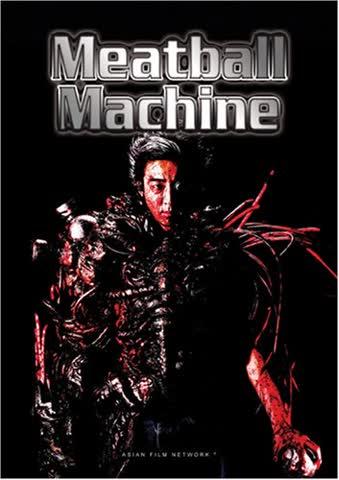 Meatball Machine Se [Import allemand]