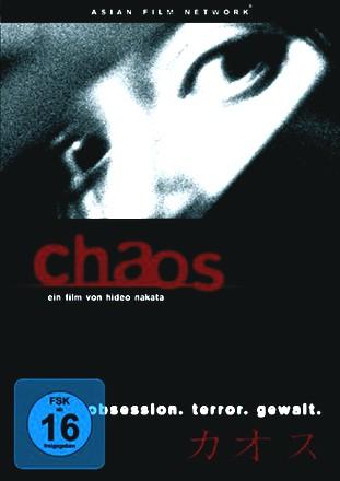 Chaos - Entführt - Special Edition