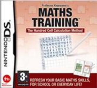 Prof. Kageyama's Mathematik Training