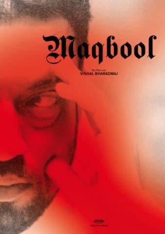 Maqbool (OmU)