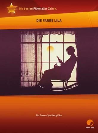 Die Farbe Lila (Special Edition)  Die besten Filme aller Zeiten