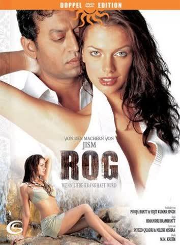 Rog [2 DVDs]