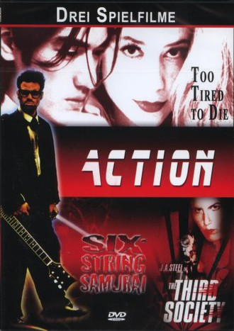 Too Tired To Die / Six-String Samurai / The Third Society