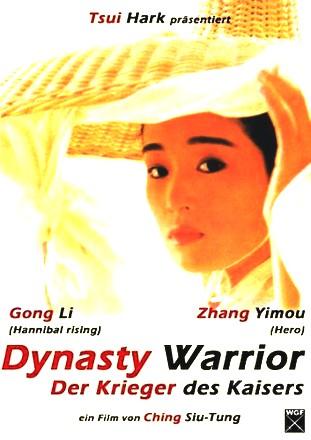 Dynastie Warrior - Der Krieger des Kaisers