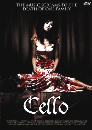 Cello [Special Edition] [2 DVDs]