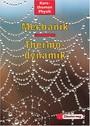 Kursthemen Physik : Mechanik, Thermodynamik
