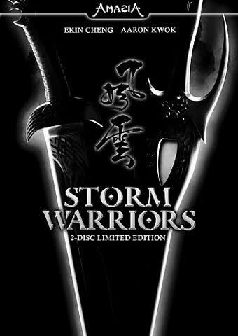 Storm Warriors (Steelbook) [Limited Edition] [2 DVDs]