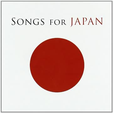 Various - Songs for Japan