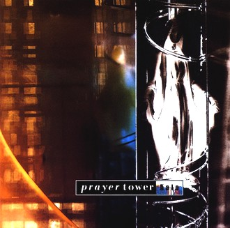 Prayer Tower - Halo
