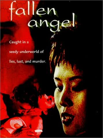 Fallen Angel (1999) [Import USA Zone 1]