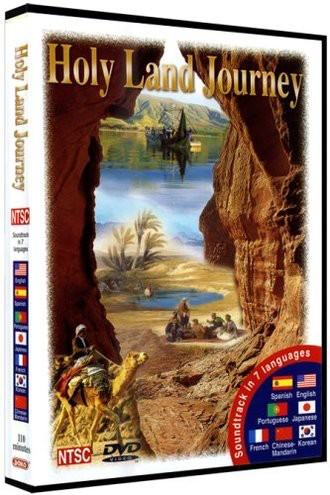 Holy Land Journey - Narration in 21 Languages